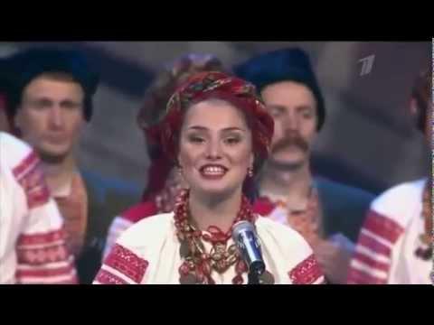 Шок!!!Кубанский хор запел на мове карателей!!!