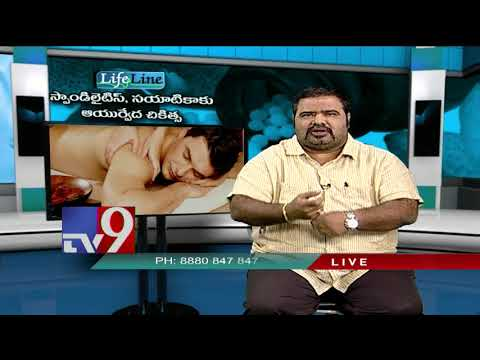 Neck, Back Pain - Ayurvedic treatment || Dr. Vardhan || Vardhan Ayurveda Hospital - Lifeline - TV9