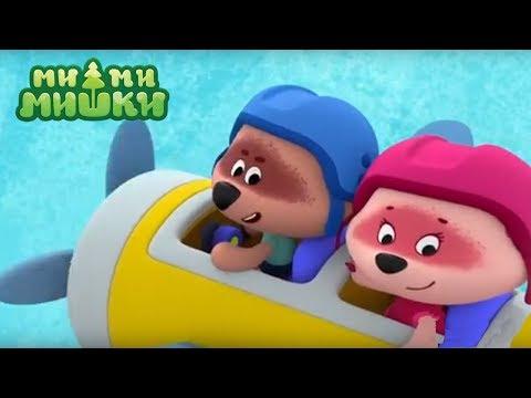 Ми-ми-мишки - Всё успеть - Новая серия 107 - мультики для детей