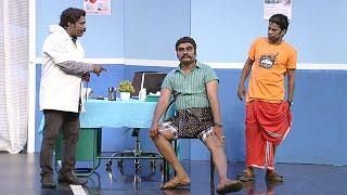 #ThakarppanComedy I Thavidupodi Madhavan's shocking medical test result!!!  I Mazhavil Manorama