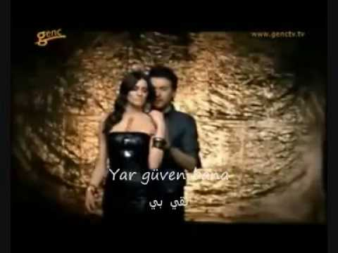 Gökhan Tepe-vur (arabic Subtitle) video