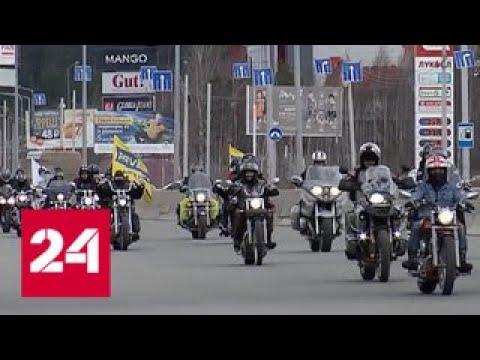 Страховые компании превратили оформление ОСАГО в настоящий квест для водителей - Россия 24