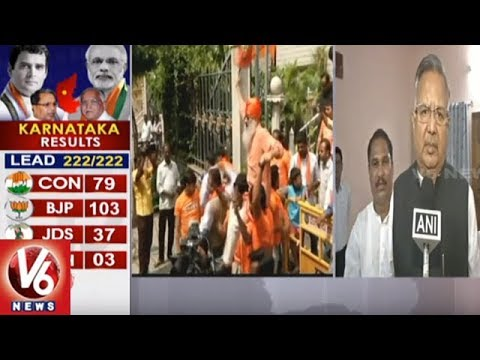 "Raman Singh Congratulates BJP, Calls Party's Lead ""A Historic Win"" | Karnataka Election Results | V6"