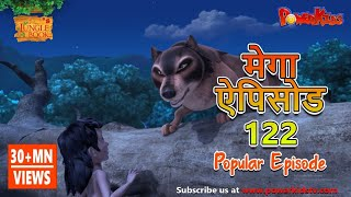 JUNGLE BOOK MEGA EPISODE 2