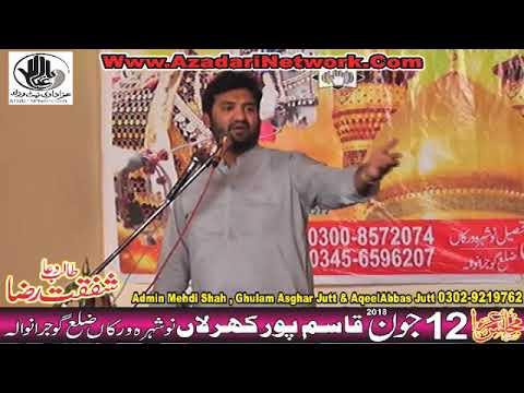 Zakir Muntazir Mehdi || Majlis 12 June 2018 Qasimpur Gujranwala ||
