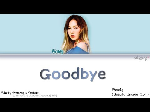 Wendy (웬디) – Goodbye (Beauty Inside OST) *TEASER* (Color Coded Lyrics Eng/Rom/Han/가사)