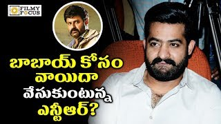 NTR Postpones Jai Lava Kusa Movie Release For Balakrishna's Paisa Vasool Movie