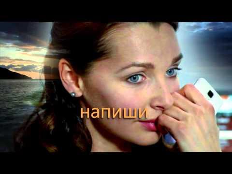 Мила Иконская и Тимур Темиров   ПОЗВОНИ авт С Дубовик