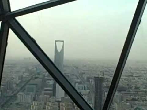 """The Globe"" in Falsallah Tower, Riyadh, Saudi Arabia, April"