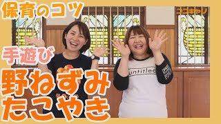 江東めぐみ幼稚園(学校法人亀井学園)