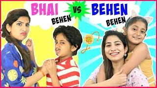 Bhai-Behen vs Behen-Behen | Brother vs Sister | #Fun #Rakhi #Siblings #RolePlay #Anaysa #MyMissAnand