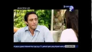المشهد الأخير من الحلقة 15 - مسلسل نكدب لو قلنا ما بنحبش - لؤي عمران وأمينة خليل