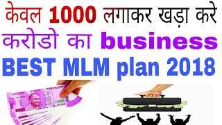 BEST MLM PLAN 2018 || FXTM EMPIRE || DAILY INCOME || EARN MORE AND MORE || BY Aaliya ilyas ||
