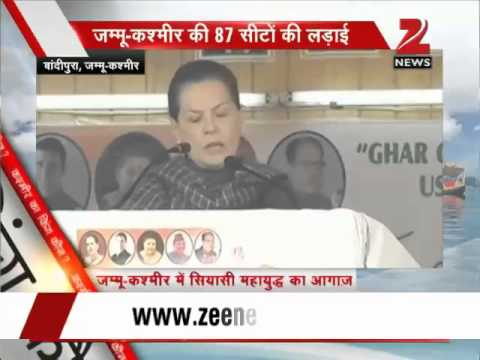 BJP did not keep promises to victims of Kashmir floods: Sonia Gandhi