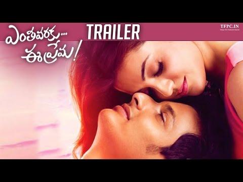 Enthavaraku Ee Prema Trailer | Official | Jiiva | Kajal | TFPC