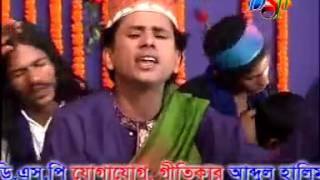 Download Khaja Baba Khaja Baba By Shorif Uddin  Bangla Baul Folk Song 3Gp Mp4