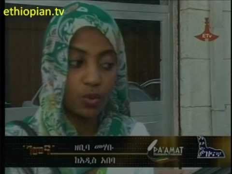 Gemena, Ethiopian Drama: Opinions and Views - Part 2,  clip 2 of 2