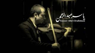 ناصر 56 - الجزء الثالث - للموسيقار ياسر عبد الرحمن   Yasser Abdelrahman - Nasser 56