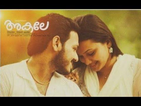 Akalee Malayalam Album 2014 Feat Najim Arshad & Mridula Varrier video