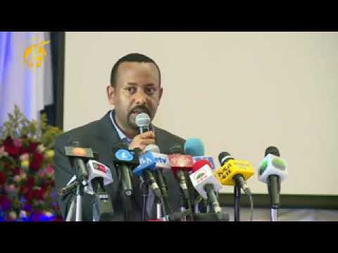 The Re-Elected ODP Chairperson Dr Abiy Ahmed Message To Ethiopians