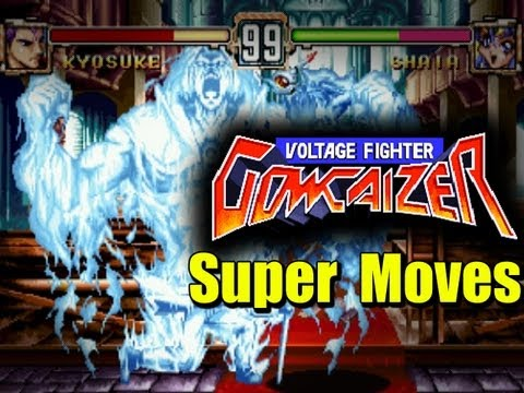 Voltage Fighter Gowcaizer Movie Voltage Fighter Gowcaizer All