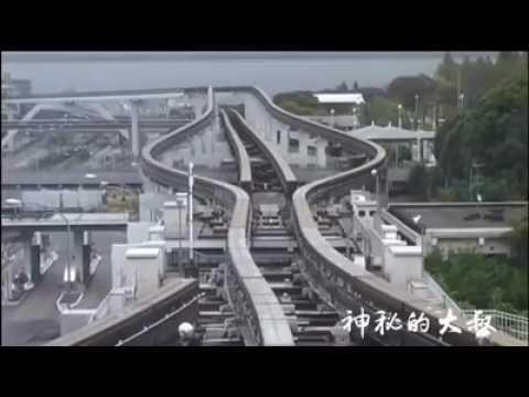 Japanese super technology