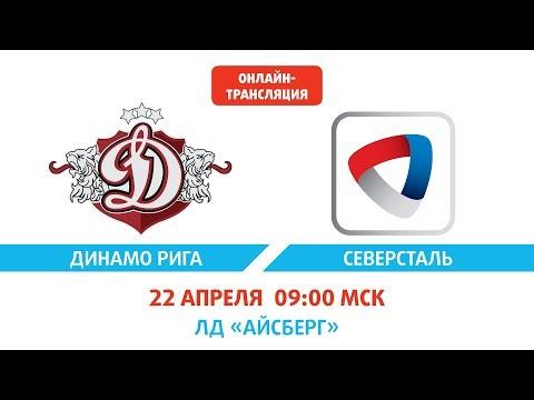 XII Кубок Газпром нефти. Динамо Р - Северсталь