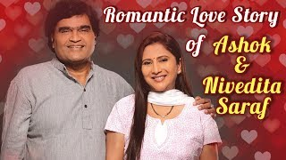 Romantic Love Story Of Ashok & Nivedita Saraf | Celebrity Couple | Dhumdhadaka, Tuzi Mazi Jamli Jodi