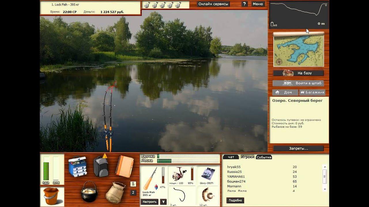 Как быстро заработать денег в игре русская рыбалка