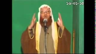 Jumua Khutbah 16-01-15 by Sayed Kamaluddin Zafree
