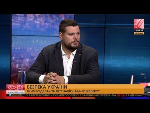 Андрій Іллєнко щодо законопроекту про нацбезпеку і скандальної правки до закону про антикорупційний суд