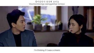 Kwon Soon Il (Urban Zakapa) - Daydream (백일몽) FMV (Black Knight OST Part 2)[Eng Sub]