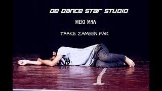 Dance Parformace Meri Maa (  Taare Zameen par ) DE DANCE STAR STUDIO