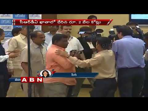CM Chandrababu reaches BSE for Listing of Amaravati Bonds | Chandrababu Mumbai Tour Schedule