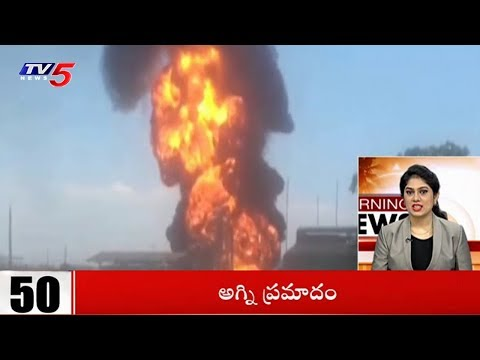 Superfast News | 10 Minutes 50 News | 19th December 2018 | TV5 News