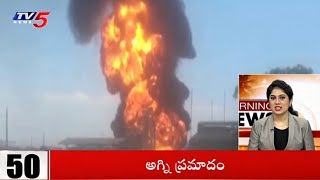 Superfast News | 10 Minutes 50 News | 19th December 2018
