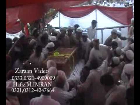 Janaza Of Pir Khalifa Gull Zaman sab Part 05of06.flv