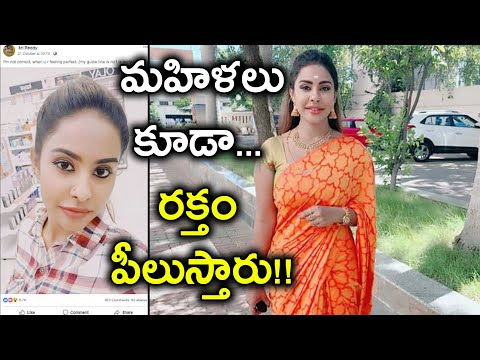 Sri Reddy Sensational Tweet About Womens | Filmibeat Telugu