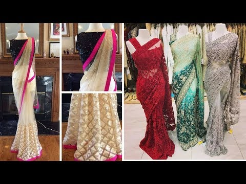 Designer wedding sarees 2018/Stylish saree designs/new party wear/embroidered saree blouses