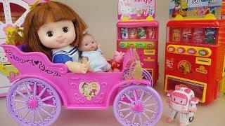 Princess baby doll car picnic toys baby Doli play