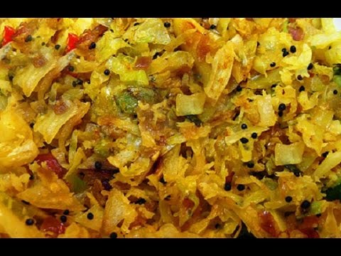 How to make CABBAGE FRY Recipe in Telugu Photo Image Pic