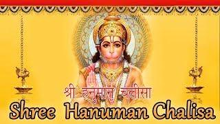 मंगलवार स्पेशल : हनुमान चालीसा : हनुमान भजन : जय जय जय हनुमान गोसाई कृपा करो महाराज