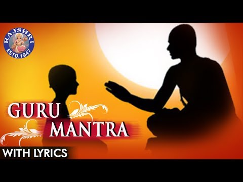 Guru Mantra - Shloka With Lyrics - Shamika Bhide - Devotional Chant
