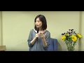 A Course in Miracles - How to Choose Happiness - Frances Xu ACIM