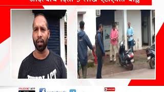 Prudent Media Konkani News  21 July 19 part 1