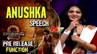 Anushka Shetty Speech @ Baahubali 2 Pre Release Function || Prabhas || Rana Daggubati