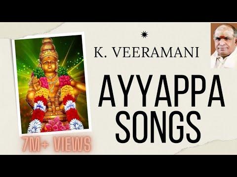 Ayyappa Songs - Veermani K - Pallikattu sabarimalaikku bhagavan...