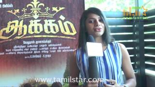 Delna At Aakkam Movie Team Interview