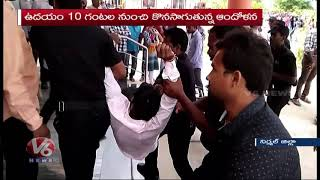 Basara IIIT Students Protest In Campus AO Office Over Poor Facilities