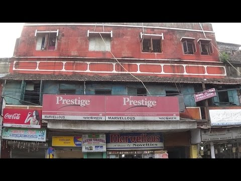 Kamala Hotel Sovabazar, Kolkata, West Bengal - Calcutta Hotels video